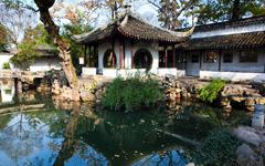 纪录片:苏州古典园林